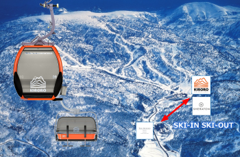 Kiroro - Combi Lift OPEN in Dec 2019!
