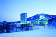 2019-20 Super Early Bird - Appi Kogen Ski Package - Appi Resort