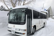 Shiga Kogen – Evening Shuttle Bus Information