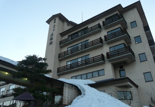 2019-20 Early Bird - Hakuba Ski Package - Hotel Goryukan