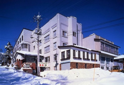 2019-20 Early Bird - Myoko Kogen Ski Package - Akakura Central Hotel