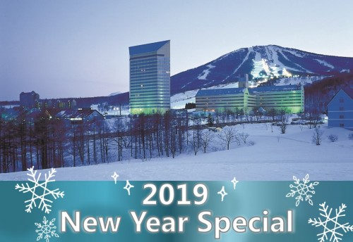 2019 New Year Special - Appi Ski Package - Appi Resort