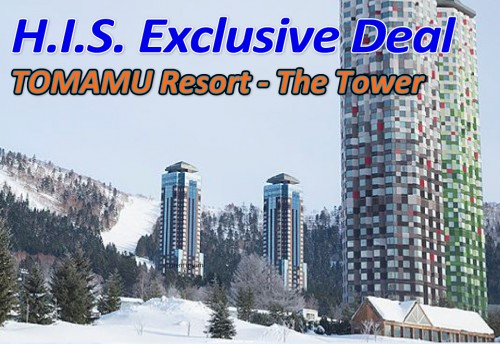 H.I.S. Exclusive deal - Hoshino Resorts -Tomamu The Tower