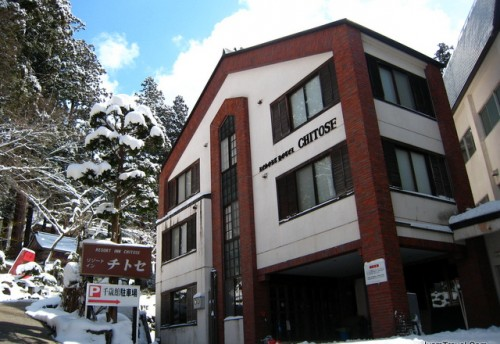 2020-21 Early Bird - Nozawa Ski Package - Resort Inn Chitose