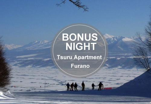 Bonus Night Specials - Furano Ski Package - Tsuru Apartment
