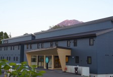 Niseko Ski Package - My Ecolodge