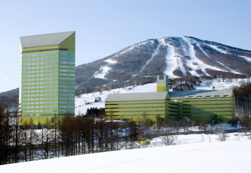 2020-21 Early Bird - Appi Kogen Ski Package - Appi Grand Main Building
