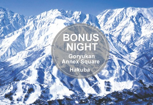 Bonus Night Specials - Hakuba Ski Package - Hotel Goryukan Annex Square