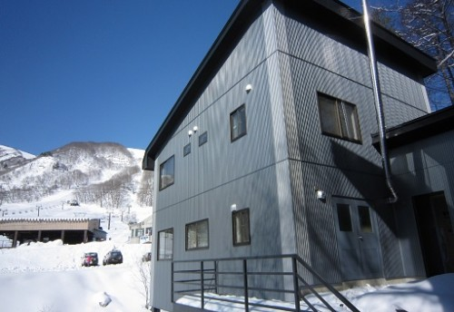 2019-20  Early Bird - Hakuba Ski Package - Skypark Happo Apt & Chalet